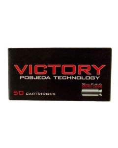 Victory Platzpatronen cal. 9mm PAK Stahlhülse, 50er, Abholung/ kein Versand